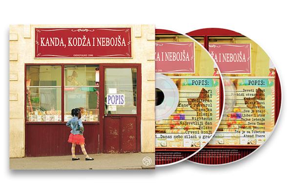 DVD-KKN-MOCKUP-600px_1590570783.jpg