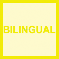 Pet Shop Boys - Bilingual (Vinyl)