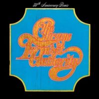 Chicago - Chicago Transit Authority (Vinyl)