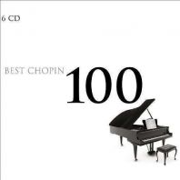 Various Artists - 100 Best Chopin