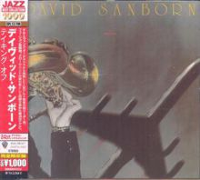 David Sanborn - Taking Off