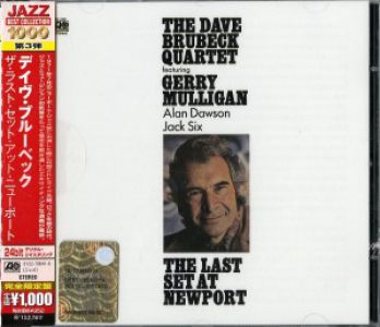 Dave Brubeck - The Last Set At Newport