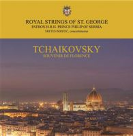 Royal strings of St.George - Tchaikovsky (Suvenir de Florence)