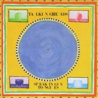 Talking Heads - Speaking In Tongues [CD + DVDA]